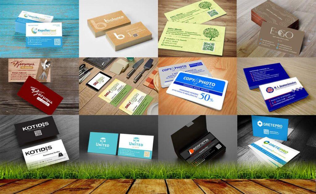 Επαγγελματικές κάρτες λογότυπο σχεδιασμός από γραφίστα