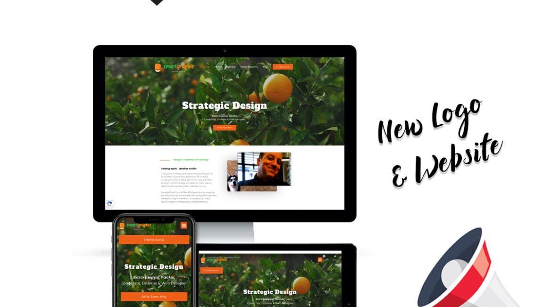 smartgraphic new website 2
