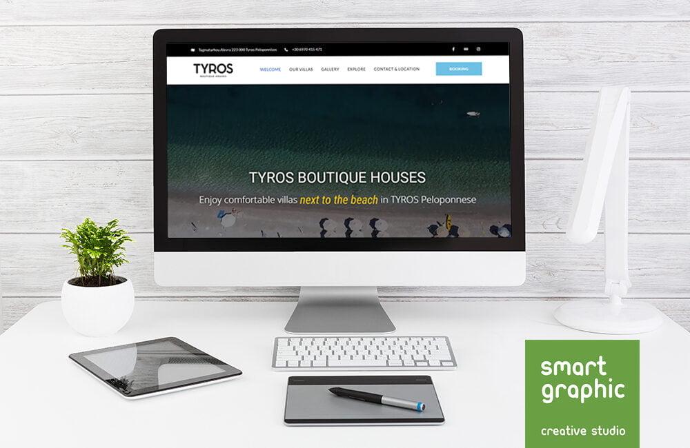 tyro boutique post