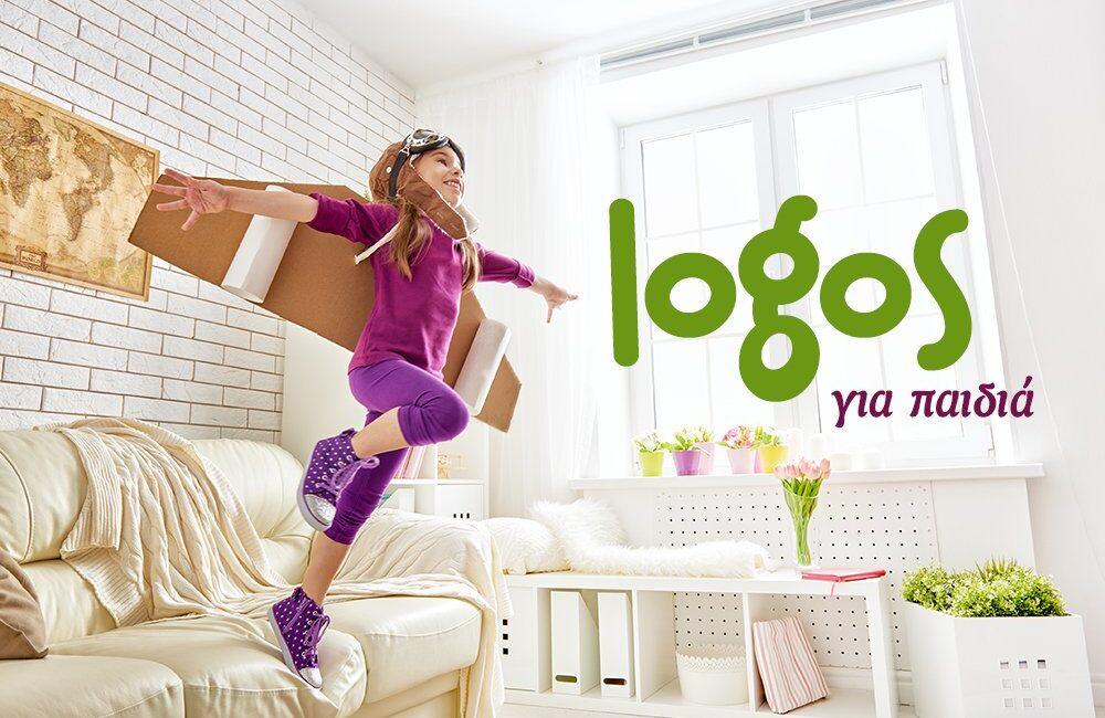 logos gia paidia grafistas sxediasmos