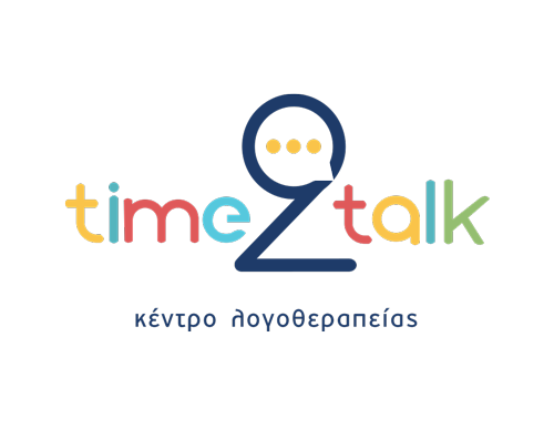 LOGO-T2T-small-size